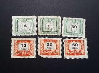 🚚 Hungary vintage stamps