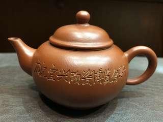 早期宜興紫砂 宜興陶瓷博覽會延 水平 鴨嘴壺