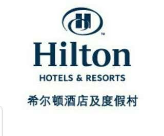 Worldwide Hilton SALE,  30%--80%   off.   END on 25 Feb 2019