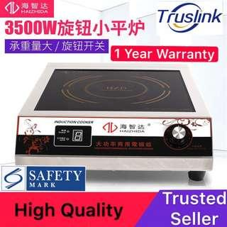 Commercial Induction Cooker 3500W Planar High-power Soup Cooker Suitable for Household Industrial Induction Cooker Canteen