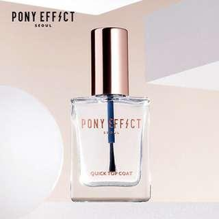 包郵-PONY EFFECT QUICK TOP COAT 快乾甲油 面油 15ml