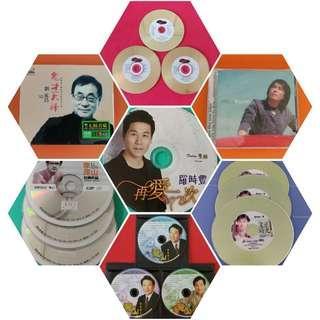 华语男单专辑;刘文正、阿杜、青山、李茂山、刘家昌、罗时丰 CD Mandarin Male solo album. Detail price and description in respective listings