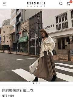 🚚 轉賣miyuki select 針織外套