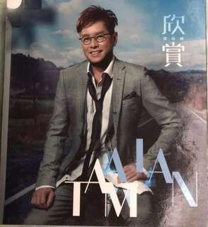 譚詠麟 欣賞 CD+DVD