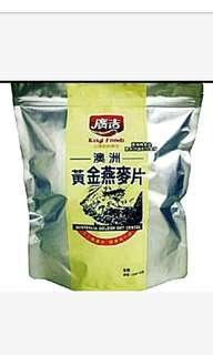 🚚 廣吉澳洲燕麥片兩公斤