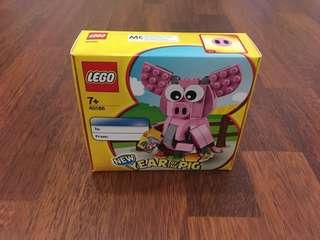 **Limited Edition** Lego Piggy 2019 (Last Unit)