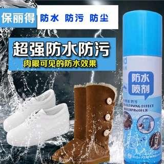 Baolide Waterproofer for Bags and Shoes