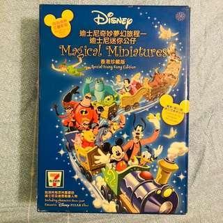 迪士尼迷你公仔 全套齊!