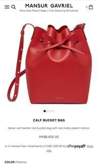 Mansur Gavriel calf leather red bucket bag