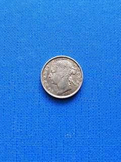 🚚 1871 Strait settlement Queen Victoria 10 cent silver coin 🌟 Cud/Lump at letter E error coin