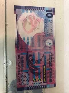 10元膠鈔,流通幣,送平郵