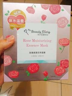 面膜 我的美麗日記玫瑰保濕花萃面膜