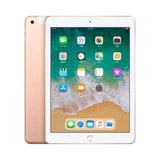 「全新」iPad(2018) 9.7吋 Lte版 32G