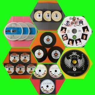 华语群体专辑 CD Mandarin Mixed singers album. Detail price and description in respective listings