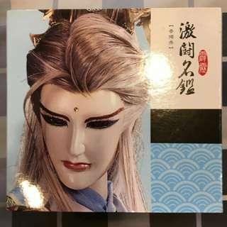 🚚 霹靂激鬪名鑑-香獨秀