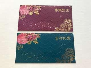 2pcs Kenny Rogers 2019 red packet / ang pow pao
