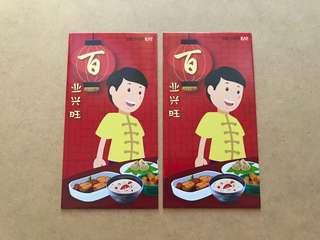 2pcs DeliverEat 2019 red packet / ang pow pao