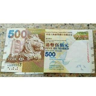 豐伍佰元 JZ-555553