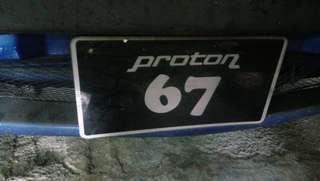 Plate PROTON 67