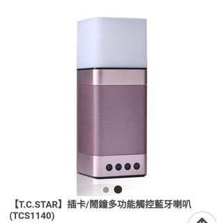🚚 (降售)T.C.STAR 插卡/鬧鐘多功能觸控藍牙喇叭(TCS1140)