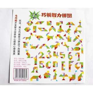 Mainan Puzzle Tangram Kreatifitas MultiColor