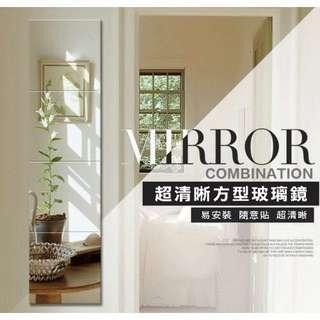 🚚 超清晰方形玻璃鏡鏡貼(1組4片)穿衣鏡、全身鏡