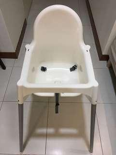 🚚 IKEA Baby Chair