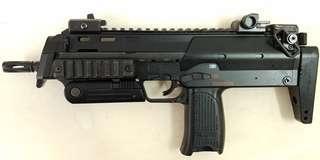 Marui MP7A1 gbb