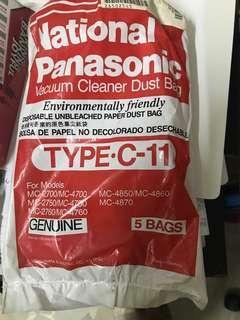 Vacuum dust Bag