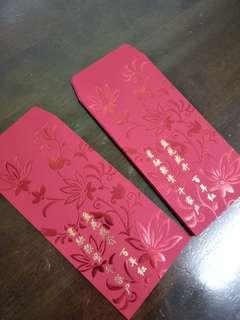 🚚 Sing Investment Red Packets