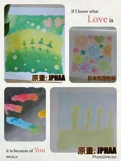 日本和諧粉彩體驗班課程 (4月19號班)