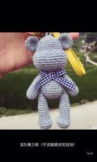 DIY 手織公仔