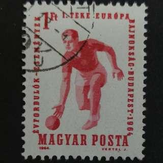 🚚 Hungary 1964. European Bowling Championships complete stamp set of 1