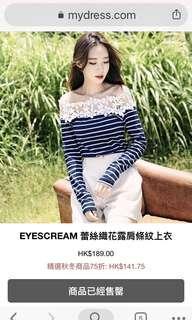 🚚 Eyescream蕾絲織花條紋上衣