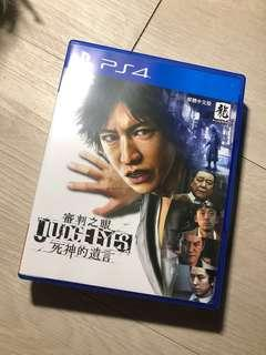 PS4- 審判之眼