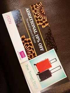 The Travel Store Voucher