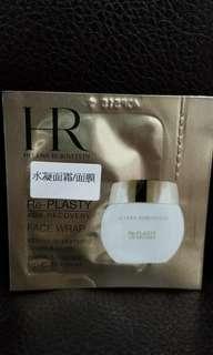 徵求 helena rubinstein face wrap 1.5ml