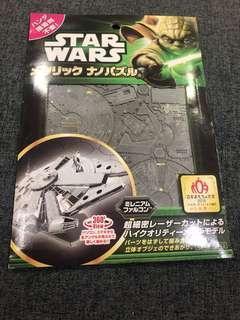 Star Wars Millennium Falcon Metal Toy