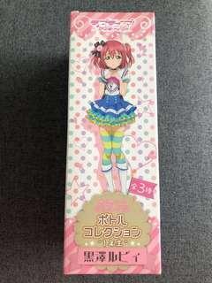Japan LoveLive! Sunshine!! Water bottle 500ml Ruby
