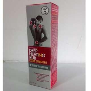 【全新】曼秀雷敦 強力摩擦膏(大) 95g 3.35oz Mentholatum Deep Heating Rub (Extra Strength) 強力止痛配方 減除肌肉酸痛背痛各類痛症 香港渣打馬拉松後舒緩必備按摩腳部大小腿