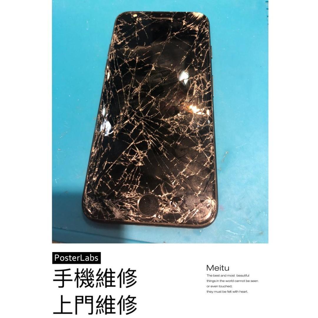 手機維修 - LG 換MON換電