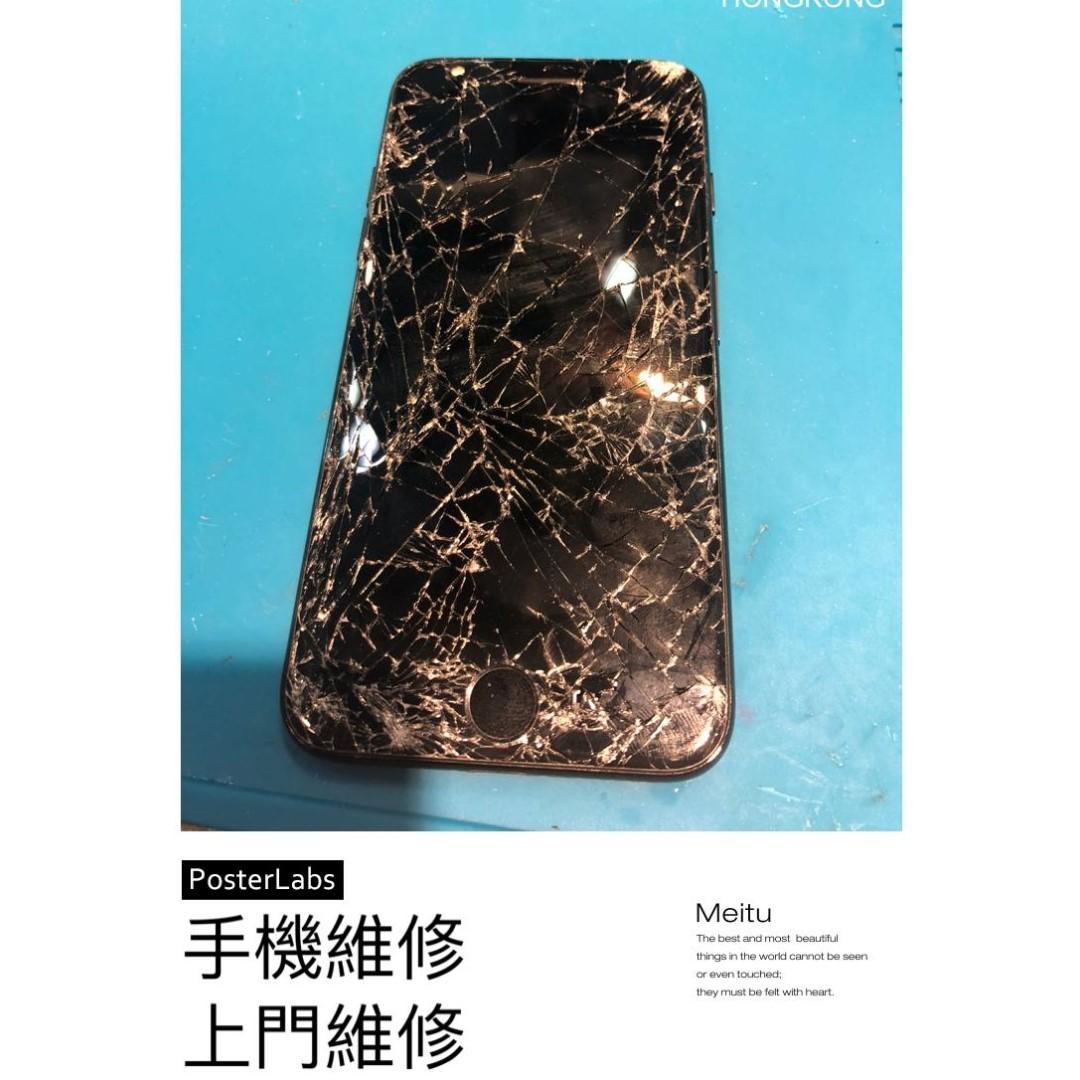 手機維修 - Samsung 換MON換電