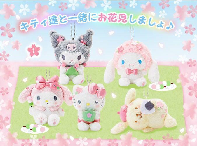 日本直送 預訂款 sanrio櫻花系列公仔掛飾 Hello Kitty My Melody Kuromi 布甸狗 玉桂狗