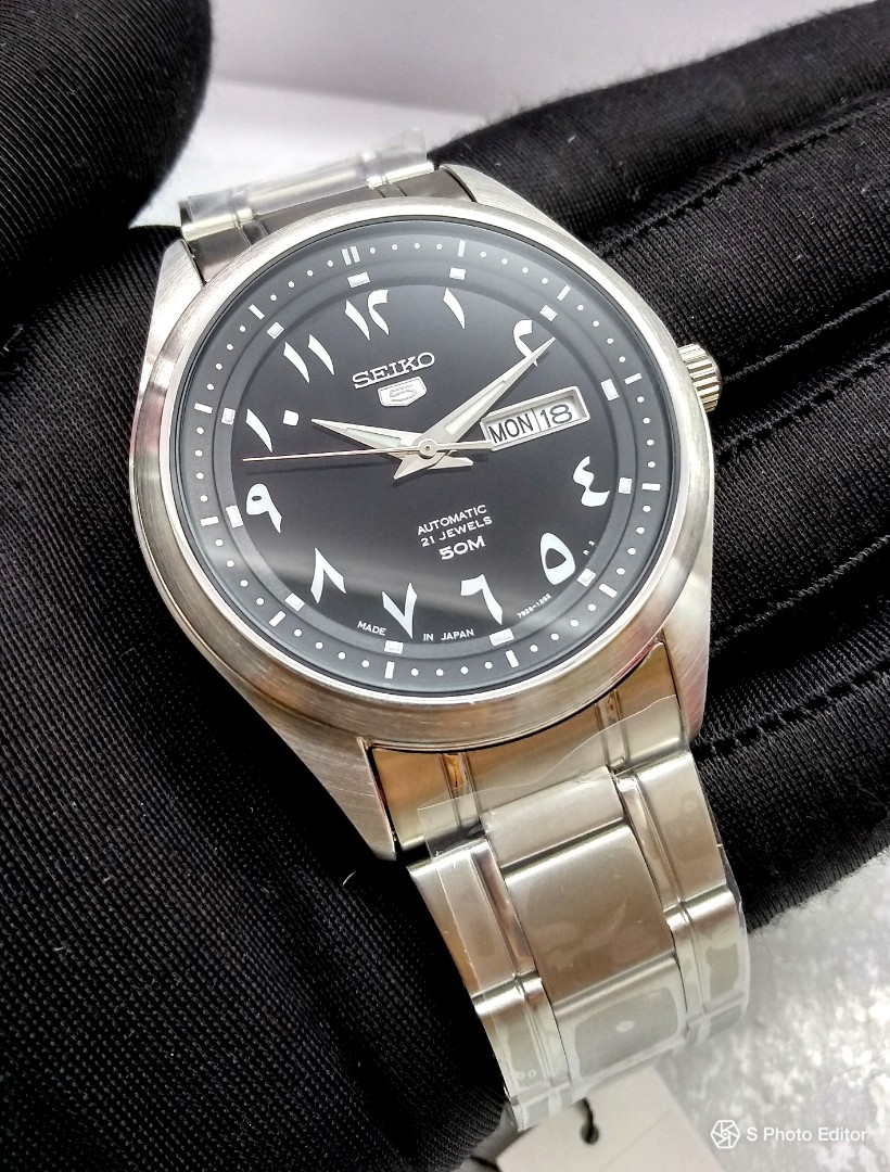 98dffd312c7 FREE DELIVERY   Made In Japan Brand New 100% Authentic Seiko 5 ...