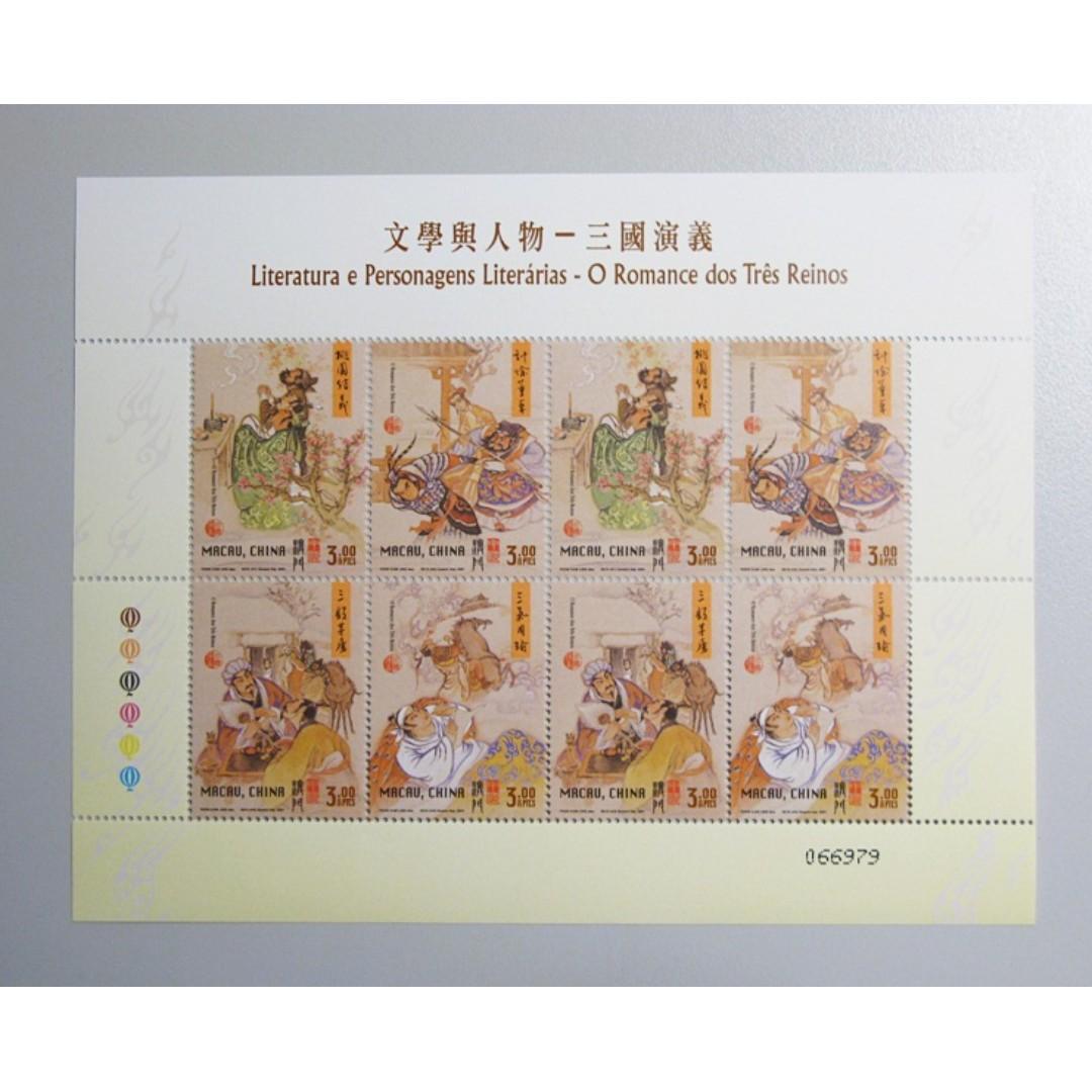 MACAU CHINA 中國澳門 2001 文學與人物 三國演義 O Romance dos Tres Reinos 小版張