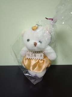 🚚 🆕Small Happy Bear Plush Toy Hanger