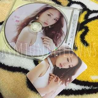APink LUV Bomi CD Plate Japanese Version Album with Bomi Photocard