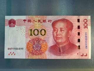 5th RMB 100Y BN99988899