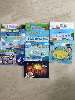 🚚 幼儿教育书籍 / Preschool Chinese Books