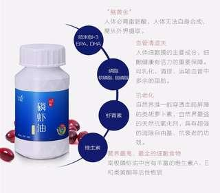 Highly demand and effective krill oil